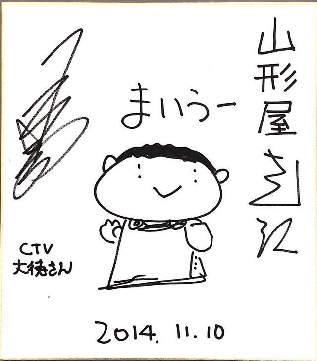 サイン01