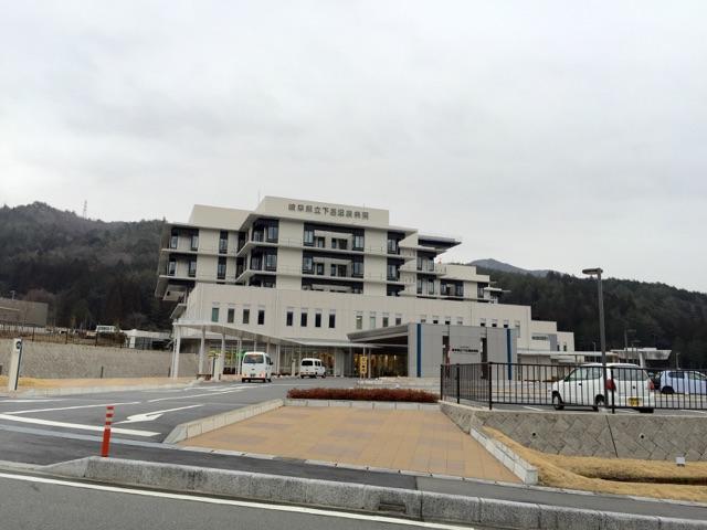 下呂温泉病院