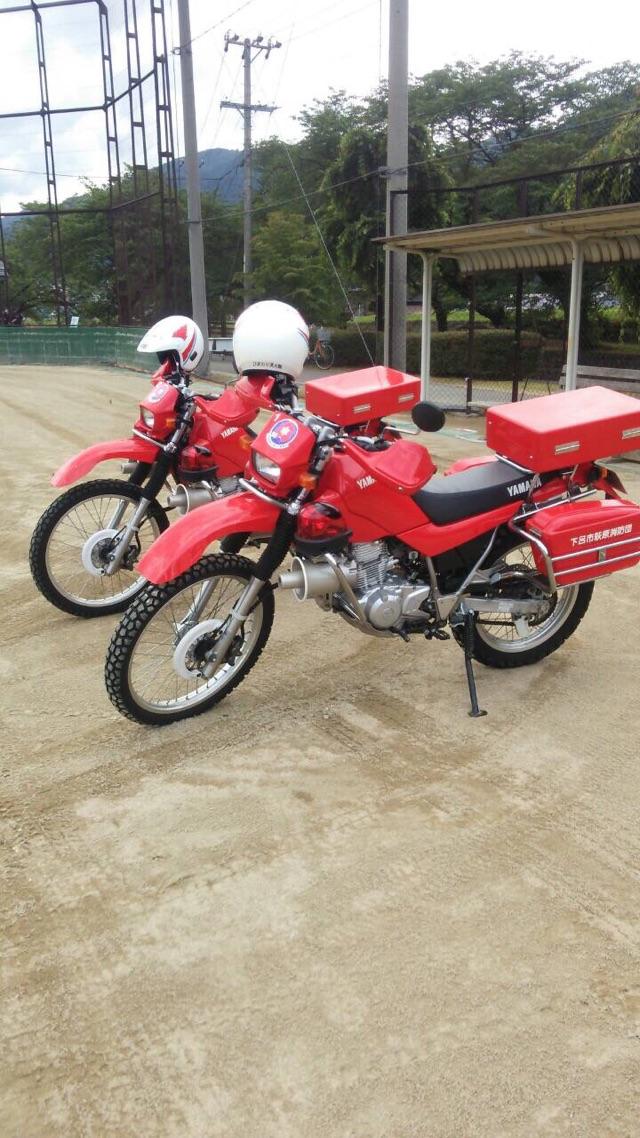 消防バイク
